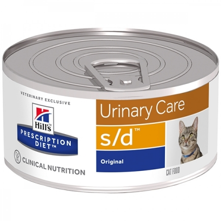 PRESCRIPTION DIET S/D URINARY CARE Gatti